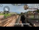 Fov Hack Forward Assault | StripWare