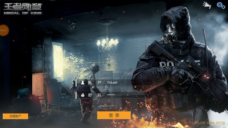 Rainbow Six Siege ВЫШЛА на Android и Ios!! Medal Of King новый ШЕДЕВР от TencentGames Радуга иос