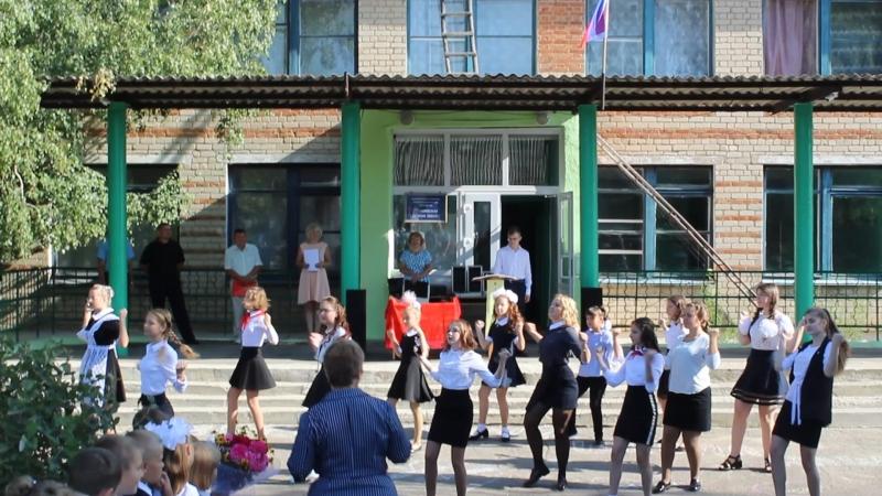 Флэшмоб на 1 сентября МКОУ Степнянская СОШ