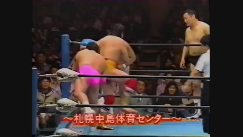 1994.05.21 - Jumbo Tsuruta/Rusher Kimura/Mitsuo Momota vs. Masanobu Fuchi/Mighty Inoue/Haruka Eigen [JIP]