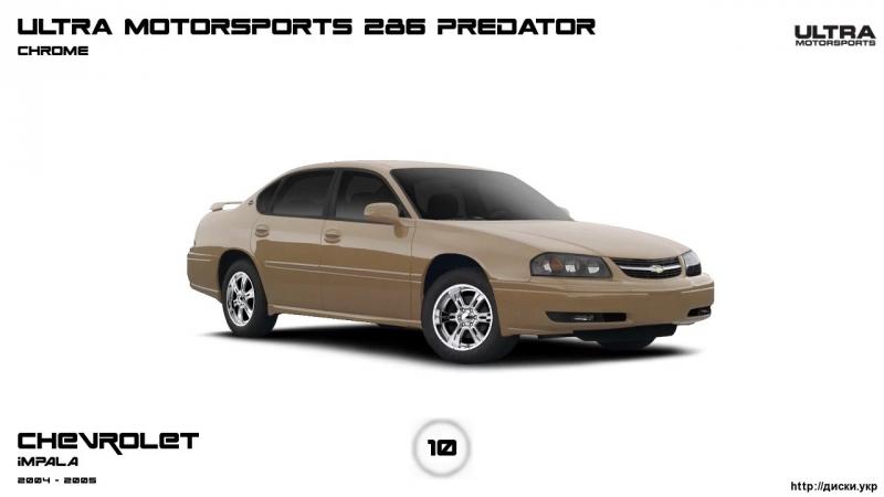 Диски Chevrolet IMPALA 2004 2005