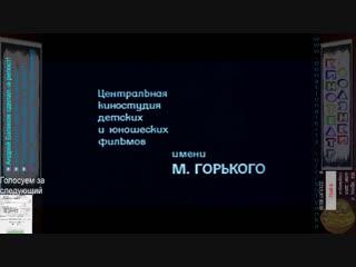 Гостья из будущего, Приключения Электроника и другая советская фантастика нонстоп