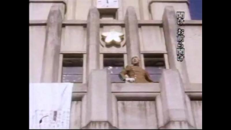 1970年11月25日 三島由紀夫 東京 市市谷 陸上自衛隊駐屯地