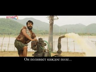 Rus.Sub.Olga1976 / Rangasthalam Theatrical Trailer / Ram Charan, Samantha, Aadhi