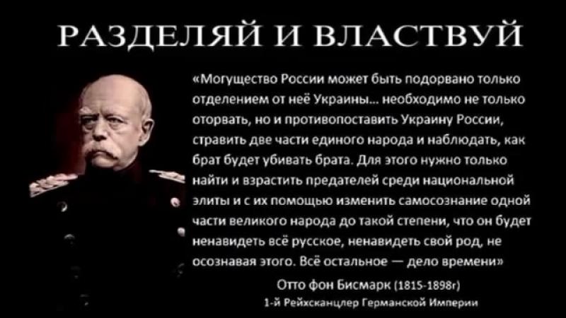 Киевская Русь Смотреть всем евроманданщикам