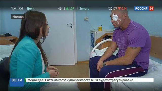 Новости на Россия 24 • Слепота от уколов: в НИИ Гельмгольца 8 лет использовали неразрешенный препарат