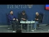 Политическая кухня Армена Гаспаряна