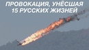 СБИТЫЙ ИЛ-20 В СИРИИ: ЧТО ЗАДУМАЛ ИЗРАИЛЬ? | с-200 пво сирия ил 20 сбит российский самолет в сирии