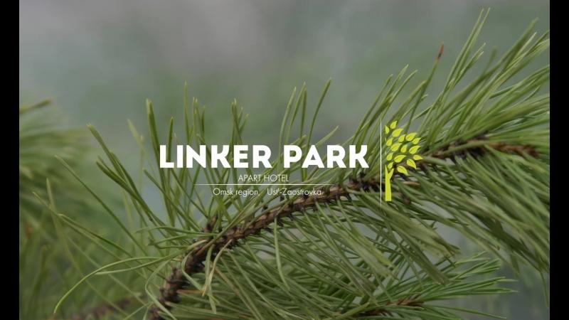 Майский Brunch в Линкер Парк