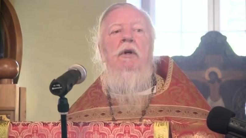 Проповедь о женах-мироносицах, дающих образец истинного служения Христу. протоиерей Дмитрий Смирнов.