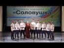 Мужской вокальный ансамбль Казачки 1 Поехал казак во чужбину 2 Схотел турок воевать