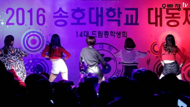 160511 [배드키즈] 횡성 송호 대학 대동제 축제 이리로 전체 직캠 by 오빠깡