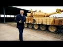 Перспективные образцы белорусского вооружения танк T72 БМЭ и роботизированный комплекс Берсерк