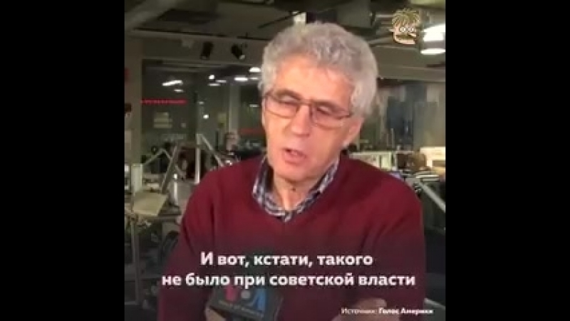 Диагноз Гозмана Россияне наркоманы Путин драгдилер Смена дилера проблему не решит