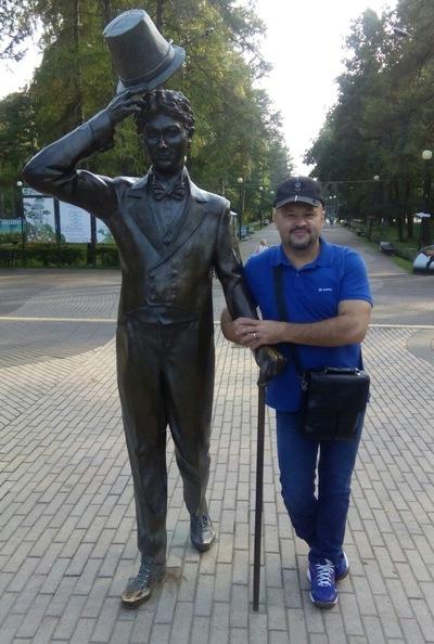 Александр Головаш