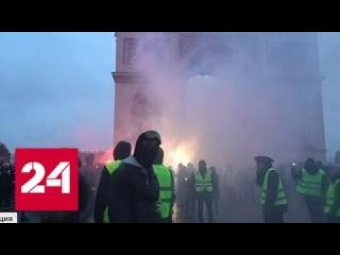 Желтые жилеты газ уже не берет: французы ненавидят олигархический режим Макрона