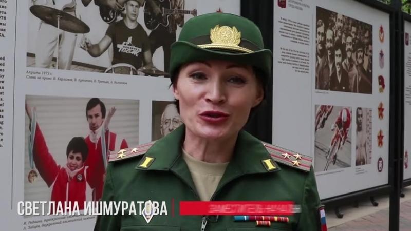 Открытие выставки к 95-летию ЦСКА