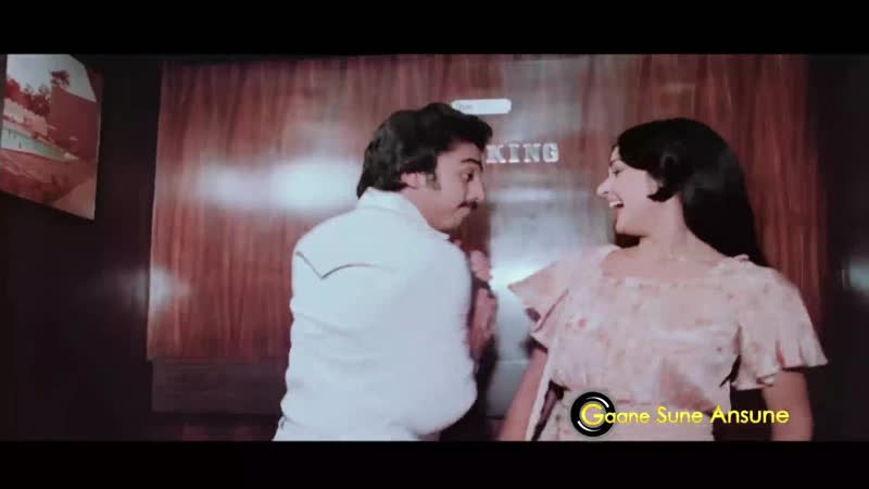 A. Paudwal, S.P. Balasubramanyam - Mere Jeevan Saathi Pyar Kiye Jaa (Ek Duuje Ke Liye, 1981)