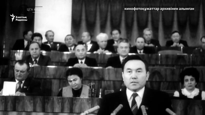 Как Назарбаев возглавил правительство КазССР