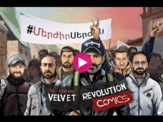 The Armenian Velvet Revolution comic book Part 1