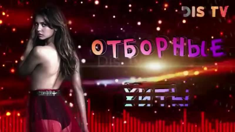 СБОРНИК ПЕСЕН 2019.Веселое настроение 2019