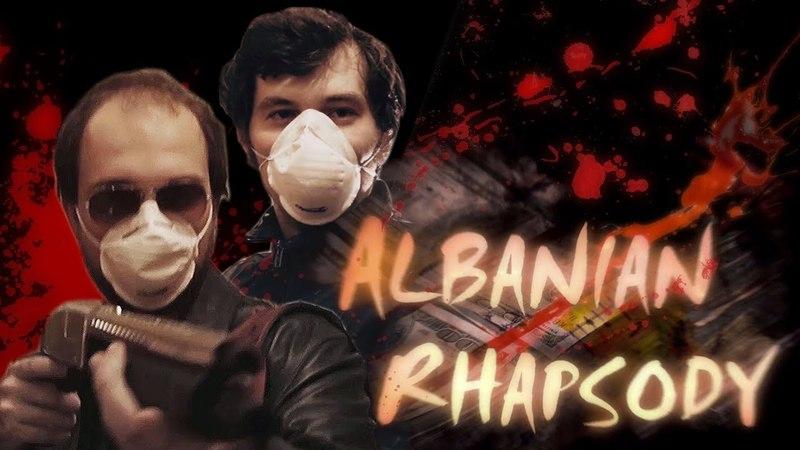 ALBANIAN RHAPSODY - АЛБАНСКАЯ РАПСОДИЯ