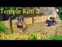 ROBLOX. Temple Run 2. SpeedRun Obby