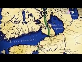 2007. Невский путь. История поселений и крепостей у водных путей из Финского залива