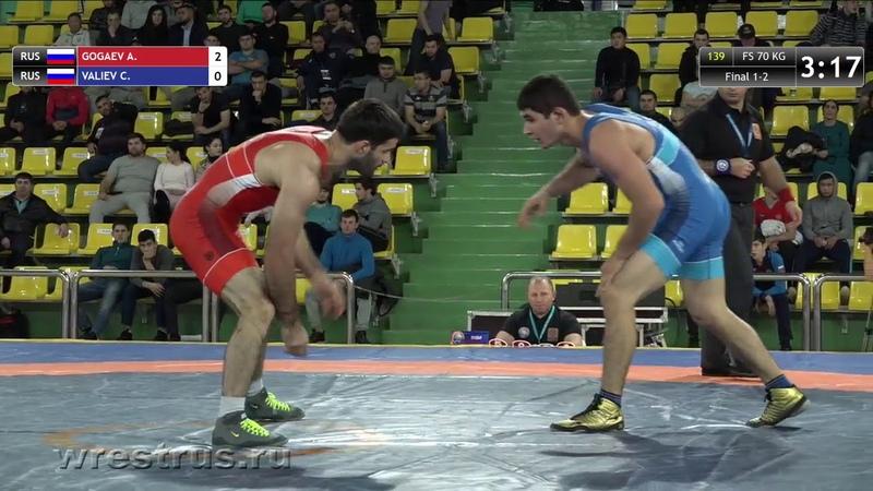 70kg Final Gogaev - Valiev