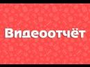 20 04 2018 🥇набор Dermacol 4 in 1 🥈тушь CHANEL exceptionnel de chanel 🥉скидка 10% на любой заказ