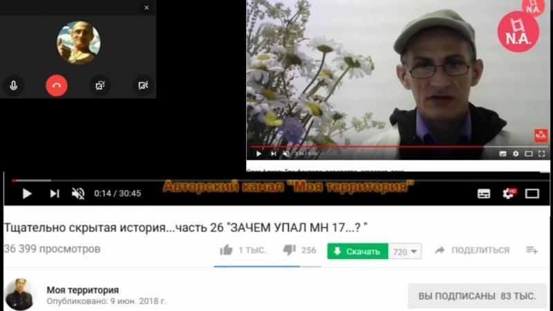 Олег Наталья ЭТО ЛИ ЕСТЬ ВЕРА