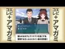 Tokyo Encounter - 18 [2012.05.20]