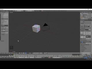 Симуляция твердых тел в Blender 3D