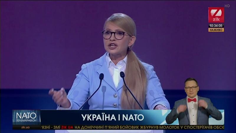 Ми лише будуємо магазини для цукерок, – Тимошенко