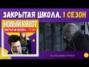 Отрывок Игорь Птицын встреча с ребятами
