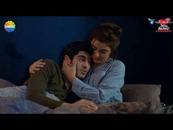 Любовь не понимает слов: Мурат не может уснуть (30 серия)
