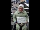 Кошатница Синицына Лилия Васильевна и тётка со старой фоткой собирающая на якобы погибшего сына