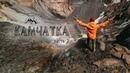 КАМЧАТКА. Часть 3. Мертвый лес. Восхождение на Толбачик. Горелый. Мутновский. Купание в Тихом Океане