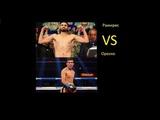 Fight Night Champion Хосе Карлос Рамирес - Антонио Ороско (Jose Carlos Ramirez - Antonio Orozco)