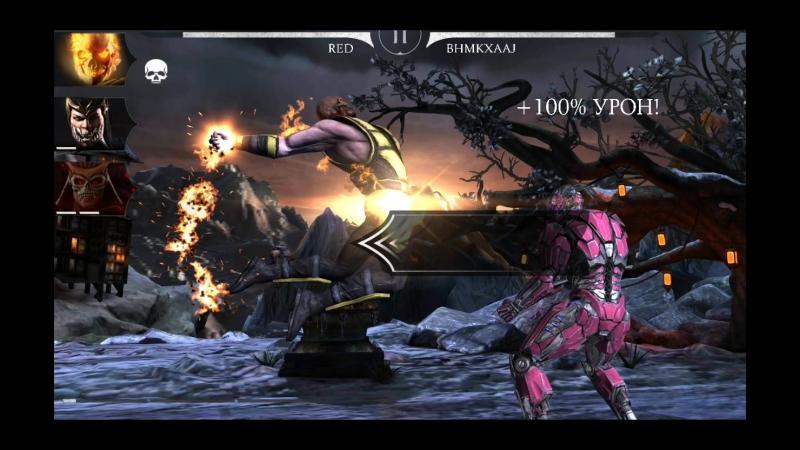 Mortal Kombat X_2018-09-25-21-45-06.mp4