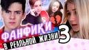Арина Данилова фото #34