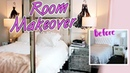 Updated Room Tour | Chloe Lukasiak