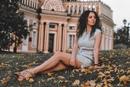 Кристина Левина фото #15
