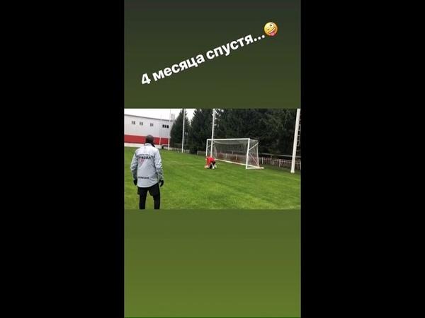 Александр Селихов вернулся к тренировкам!