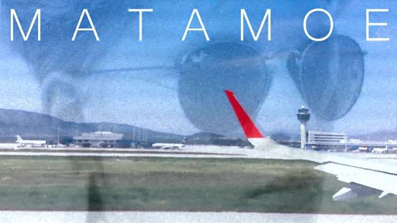 MATAMOE - Sky