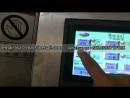 Full Automatic Wafer Ice Cream Cone Maker Machine Video