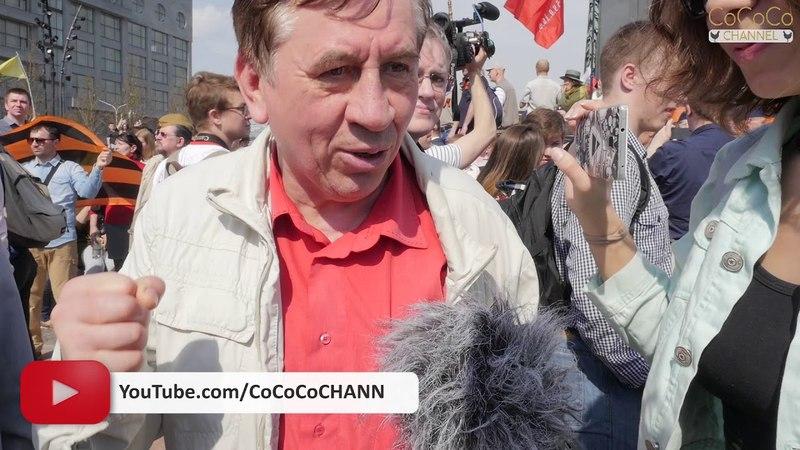 НОДовец Лёня Голубков на митинге