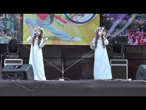 Міжнародний фестиваль-конкурс Зіркові Хвилі Світязя 2018 Івана Купала