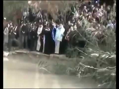 На Крещение вода пошла вспять р Иордан