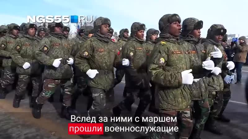 Марш Анголы и Конго в Омске на 23 февраля